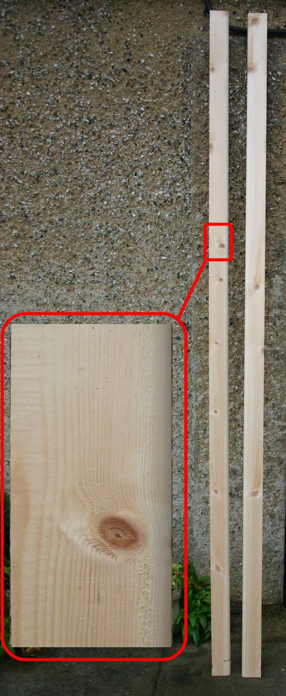 bull nose skirting board for architrave   click to return to previous